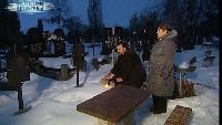 Экстрасенсы-детективы Сезон-1 Ревность
