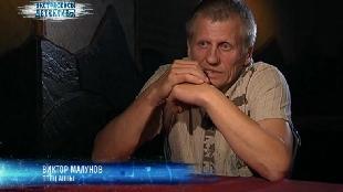 Экстрасенсы-детективы Сезон-1 Скальп