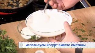 Ешь и худей! Сезон 1 Выпуск 5. Картофель с грибами