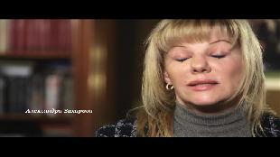 Это тебе Сезон-1 Александра Захарова
