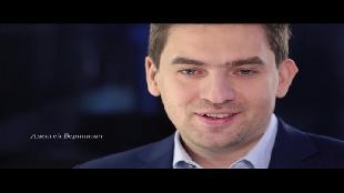 Это тебе Сезон-1 Алексей Вершинин