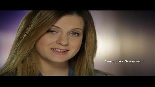 Это тебе Сезон-1 Анастасия Денисова