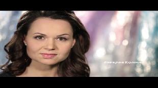 Это тебе Сезон-1 Екатерина Бурлакова