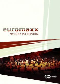 Смотреть Euromaxx: музыка из Европы