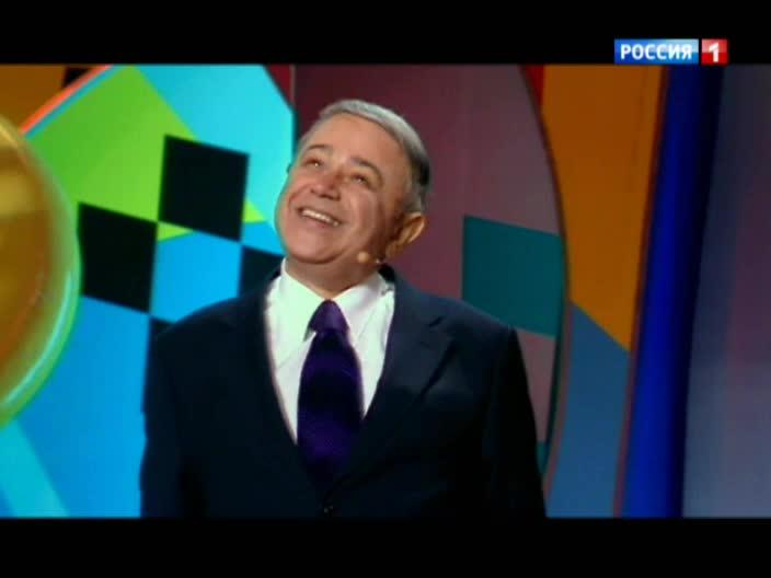 Смотреть Евгений Петросян -