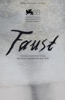 Смотреть Фауст