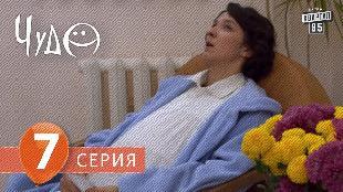 Фильм - сериал