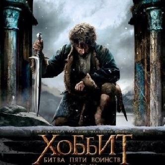 Смотреть Финальная часть мегакассовой трилогии - «Хоббит: Битва пяти воинств»