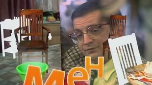 Галыгин.ru 1 сезон 14 серия