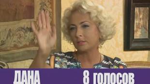 Гардероб навылет 3 сезон 58 выпуск