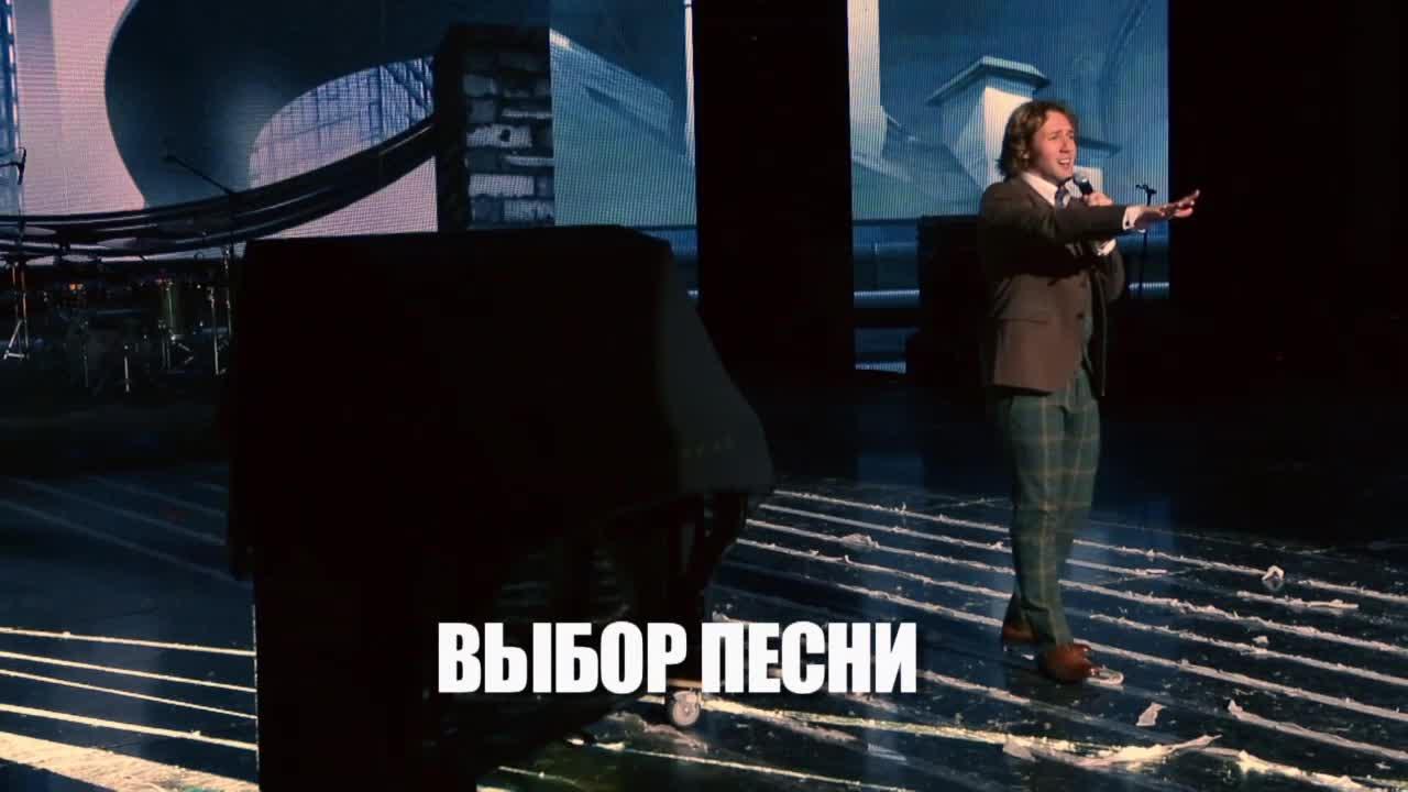 Главная сцена Главная сцена Евгений Южин. Профайл (7 часть)