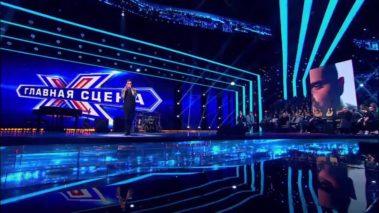 Главная сцена Главная сцена Георгий Меликишвили. Выступление (15 часть)