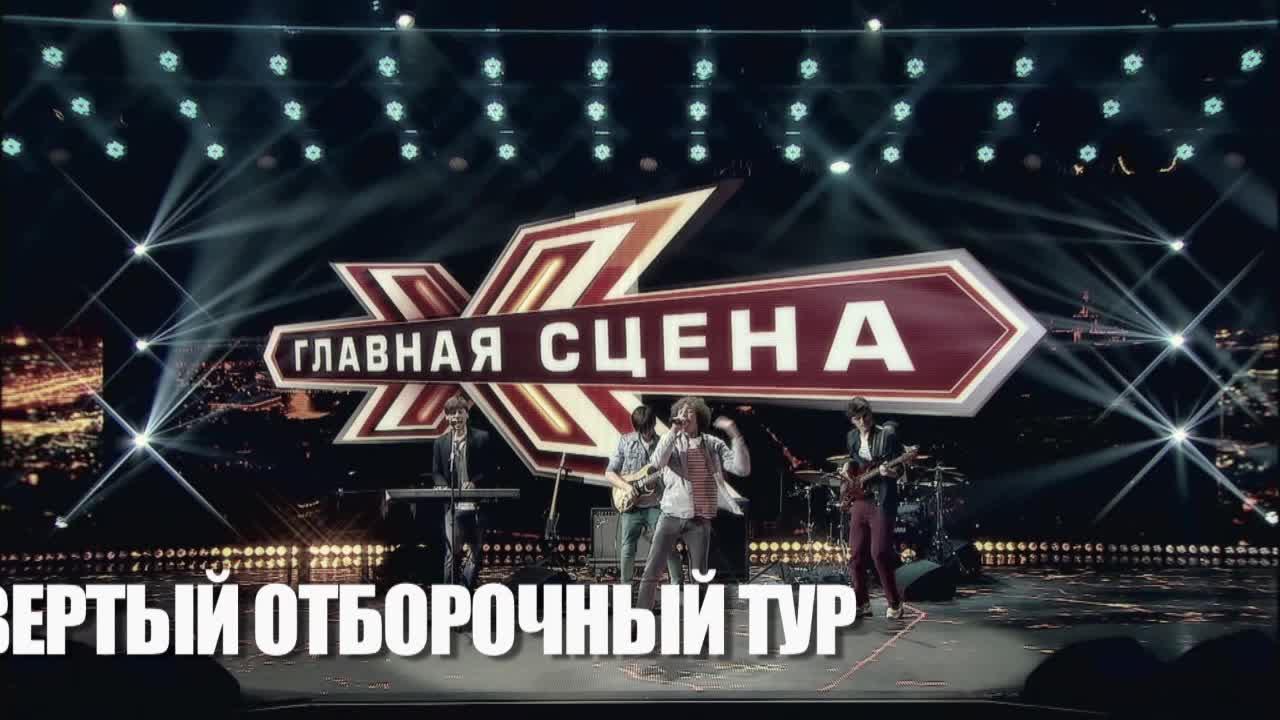 Главная сцена Последний четвертьфинал Каспий. Профайл (8 часть)