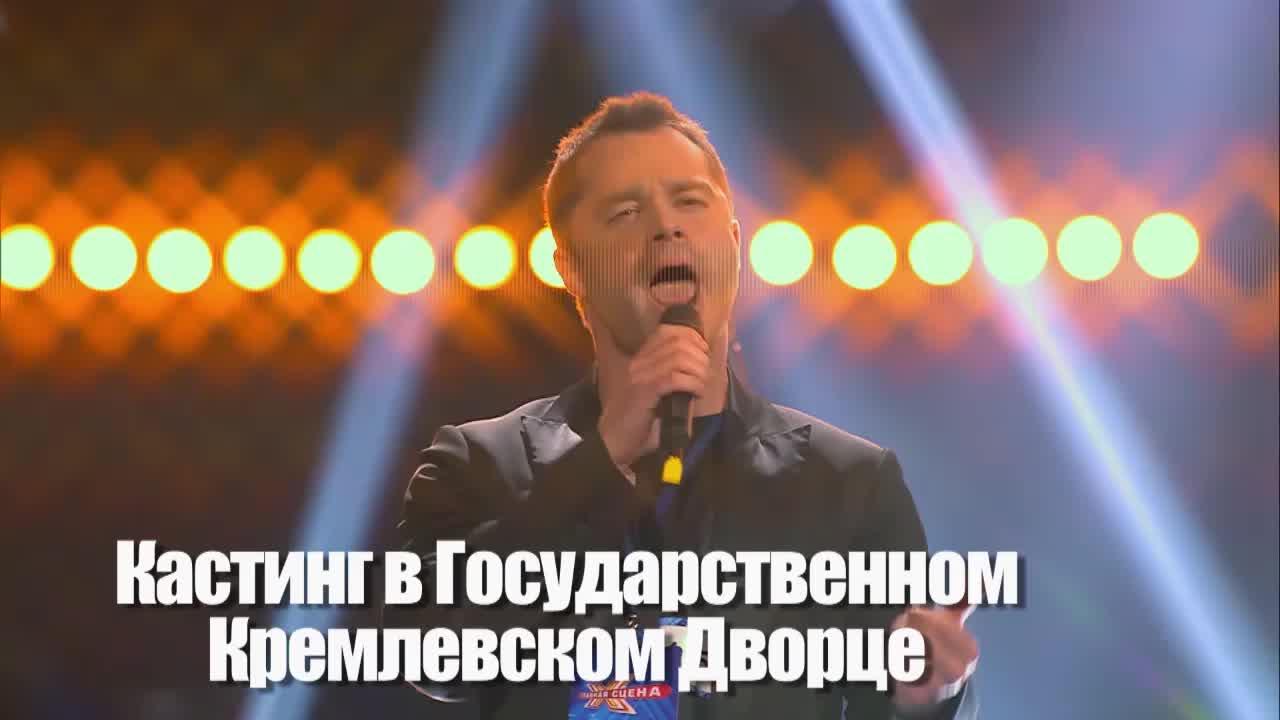 Главная сцена Последний четвертьфинал Виталий Гогунский. Профайл (2 часть)