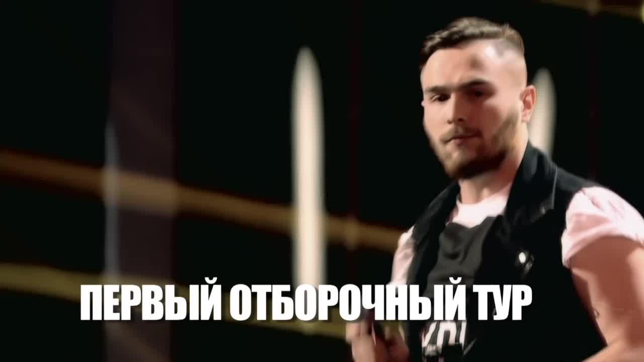 Главная сцена Пятый выпуск Александр Огородников. Профайл (2 часть)