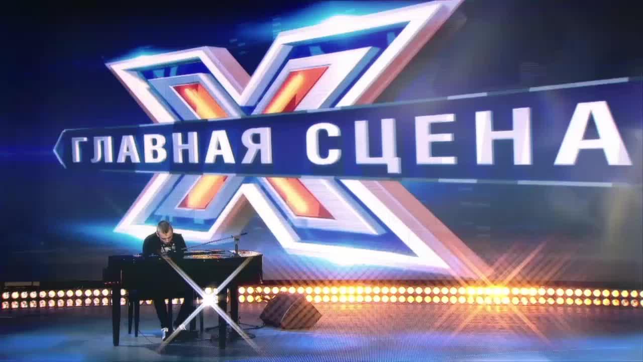 Главная сцена Пятый выпуск Игорь Пиджаков. Профайл (3 часть)