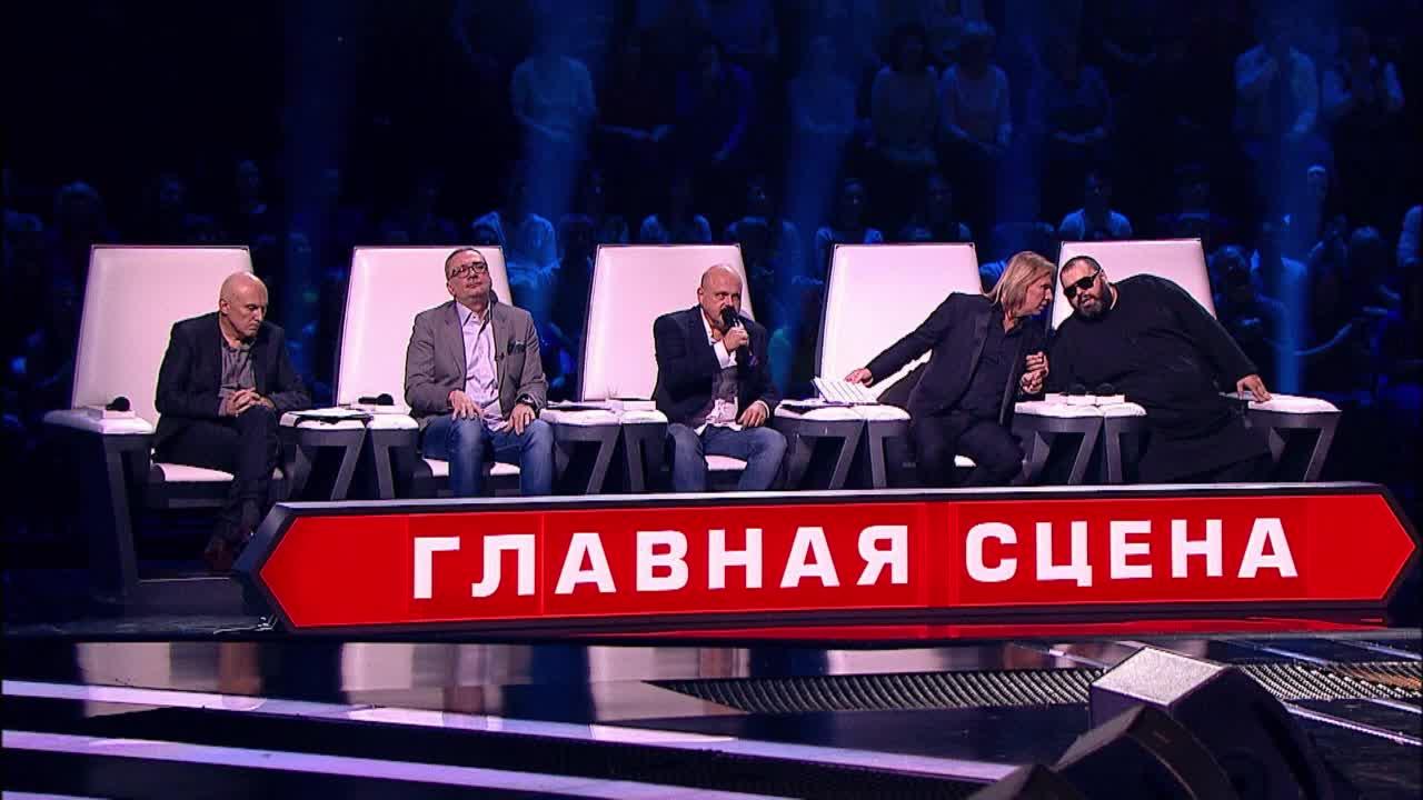 Главная сцена Третий четвертьфинал Команада Константина Меладзе (33 часть)
