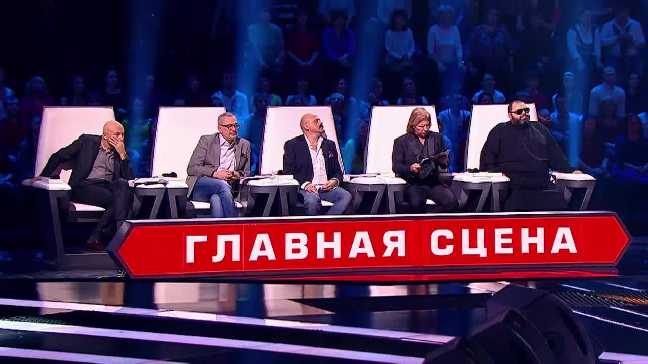 Главная сцена Третий четвертьфинал Команда Максима Фадеева (32 часть)