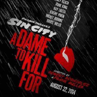 Смотреть «Город грехов 2: Женщина ради которой стоит убивать» скоро на экранах!