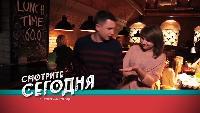 Города Сезон Харьков