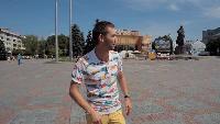 Города Сезон Ровно