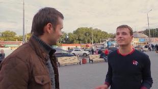 Города Сезон-1 Днепропетровск