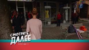 Города Сезон-1 Мукачево