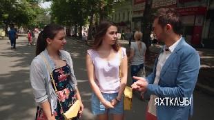 Города Сезон-1 Николаев