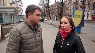 Города Сезон-1 Житомир