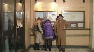 Городское путешествие 1 сезон 85 лет «Театру Сатиры»