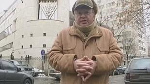 Городское путешествие 1 сезон Москва. Район Бронной улицы