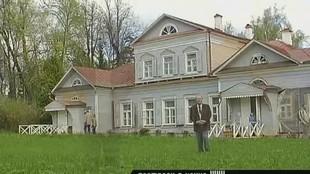 Городское путешествие 1 сезон Усадьба Абрамцево