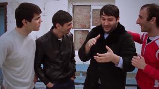 Горцы от ума 4 сезон Верный друг