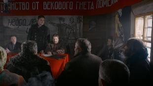 Господа-товарищи (Герои-Злодеи) Сезон-1 Фильм пятый. Оборотень, часть первая