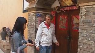 Хочу верить 4 сезон Конфуцианство