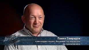 Хроники будущего Сезон-1 Земля 2024. Планета клонов