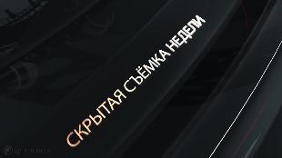 Игромания. Игровые новости Сезон-1 24 августа (Nvidia, Devil s Third, Сапёр, Star Citizen)