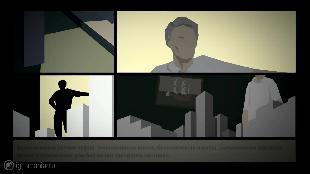 Игромания. Обзоры Сезон-1 This is the Police - Симулятор полицейского