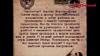 Игропанорама Сезон-1 Серия 3. Hitman