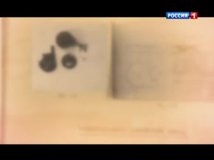 Смотреть Илья Старинов. Личный враг Гитлера