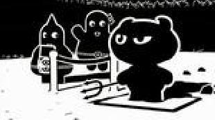 Имп Сезон-1 Дорога зла
