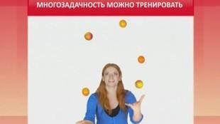 Инфомания 1 сезон 24 выпуск
