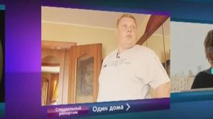 Инфомания 1 сезон 72 выпуск