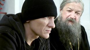 Инквизитор Сезон-1 Серия 4.