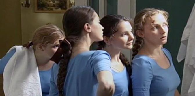 Смотреть Институт благородных девиц