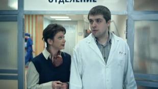 Интерны Сезон 1 серия 42
