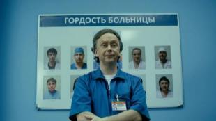 Интерны Сезон 2 серия 52