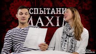 Интервью Сезон-1 Чемпион Сочи-2014 Вик Уайлд: посвящение в русские спортсмены