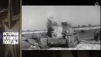 Истории Великой Победы Сезон-1 Истории Великой Победы. Часть 1