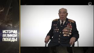 Истории Великой Победы Сезон-1 Истории Великой Победы. Часть 3